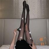 性感漁網絲襪女蕾絲亮鉆襪子網襪薄款褲襪【橘社小鎮】