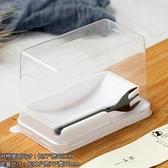 蛋糕盒 日式蛋糕卷包裝盒透明瑞士虎皮卷塑料小西點烘焙盒子半卷單個【快速出貨八折下殺】