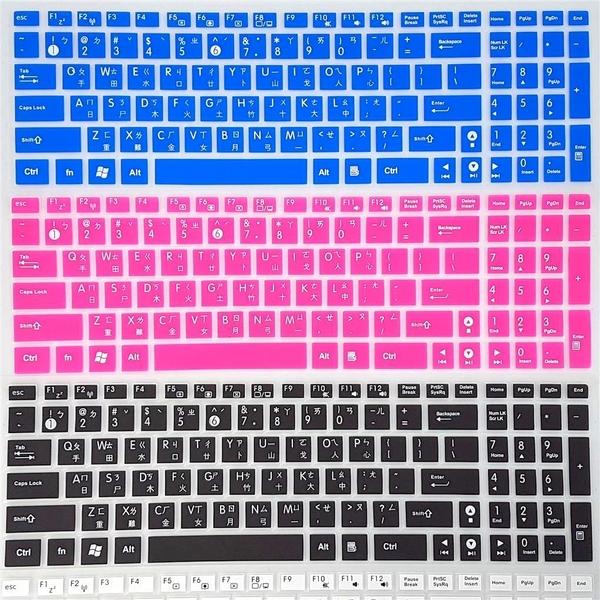 純色 繁體中文 ASUS 鍵盤 保護膜 K52J X52 P52 A53 K53 K53S K53SV K53S