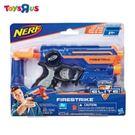 Nerf 夜襲者紅外線衝鋒槍 (原價$399)