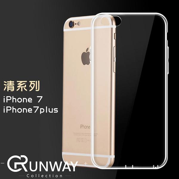 【R】蘋果 iPhone 8 iPhone7 Plus I7 iPhone 6 清系列 高亮超薄 隱形套 全包邊透明軟殼 保護套
