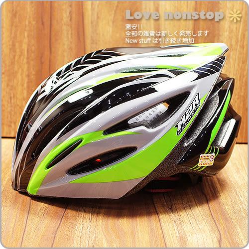 ☆樂樂購☆鐵馬星空☆M2R MV12 自行車低風阻一體成型安全帽 MV-12 多色可選 安全認證標章*(P10-036)