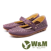 【南紡購物中心】W&M 真皮 雕花簍空娃娃鞋 女鞋-薰衣草紫(另有黑)