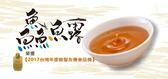 最天然的鱻魚露(虱目魚精) 60g/入,共6包