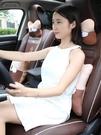 汽車靠枕 汽車頭枕護頸枕靠枕車用枕頭卡通車載內飾座椅枕頭腰靠墊套裝