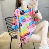 大尺碼上衣 T恤女短袖2020新款夏裝中長款小雛菊韓版寬鬆歐貨上衣服半袖體恤