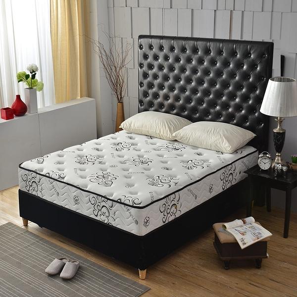 床墊 獨立筒 超涼感黑天絲+乳膠抗菌-邊硬式獨立筒床墊-雙人加大6尺-護腰床-$破盤價-10999