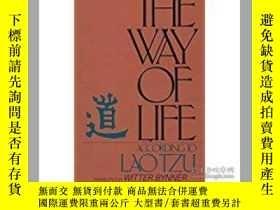 二手書博民逛書店The罕見Way of Life, According to L