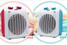 ^聖家^MAYLINK美菱超導體三溫暖氣機/電暖器ZW-106FH (草莓/藍莓馬卡龍)【全館刷卡分期+免運費】