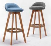 吧臺椅現代簡約吧椅家用實木高凳子時尚創意酒吧凳升降椅子高腳凳第七公社