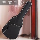 吉他包-吉他包吉他背包吉他 吉他套40寸41寸通用加厚款海 防水 YYS