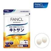 日本 【Fancl芳珂】甲殼錠 30天份 120顆-022037