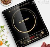 電磁爐家用節能小型電池爐學生新款電子爐炒菜 220V LX曼莎時尚