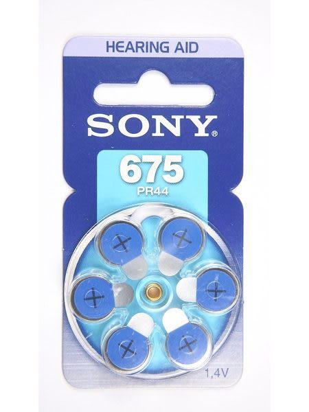 全館免運費【電池天地】SONY助聽器電池 PR44 ZA675 一卡六入裝 1.4V