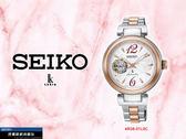 【時間道】SEIKO LUKIA經典開芯機械鏤空腕錶/白面半玫瑰金帶(4R38-01L0C/SSA806J1)免運費