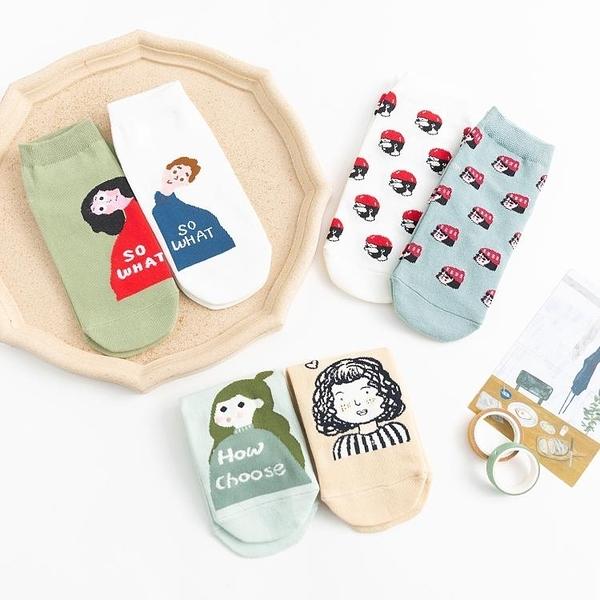 促銷 襪子女短襪淺口ins潮中筒襪韓國日系可愛個性卡通純棉春夏季薄款