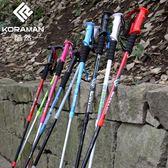 伸縮外鎖超輕超短徒步t柄拐杖 登山爬山裝備