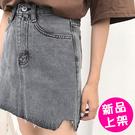 【5332-0525】春季新款復古包臀毛邊不規則牛仔半身裙(S.M.L)