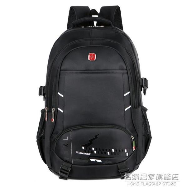 雙肩包男背包中學生書包男時尚潮流大容量戶外防水休閒旅行登山包 名購居家