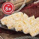 香酥海鮮卷 -江爸爸漁舖