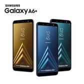 三星 A6+ / SAMSUNG Galaxy A6 PLUS A605 全螢幕 後置雙鏡頭 / 伸縮傳輸線+行動電源 / 24期零利【金】