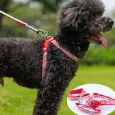 狗鏈子小型犬泰迪牽引繩狗狗用品比熊柯基胸背帶遛狗繩遛貓繩