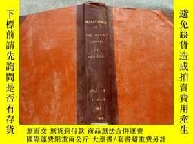 二手書博民逛書店PROCEEDINGS罕見OF THE ROYAL SOCIETY OF MEDICINE1974卷67 1-6缺