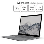【送微軟無線投影棒】白金色 ~ Microsoft Surface Laptop i5 4G 128G 13.5吋筆電