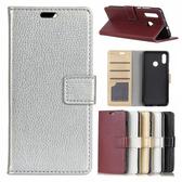 HTC U19e U12+ U12 life U11+ 荔枝紋皮套 手機皮套 插卡 支架 掀蓋殼 保護套