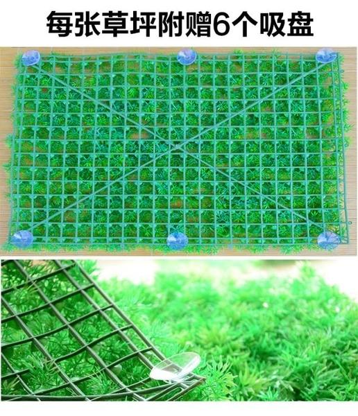 魚缸裝飾造景假草皮仿真人造地毯