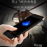 蘋果11pro背夾max行動電源oppor9s超薄r11手機殼6s電池7plus便攜8x  【全館免運】
