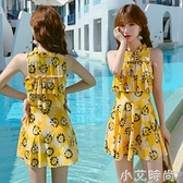 夏季泳衣女分體平角兩件套2021新款韓國ins學生保守顯瘦遮肚泳衣 小艾新品
