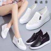 內增高鞋子透氣女鞋休閒鞋單鞋小白鞋 SDN-4503