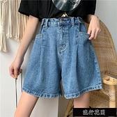 胖妹妹大碼闊腿牛仔短褲女夏2020新款褲子高腰百搭顯瘦寬鬆五【全館免運】