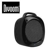 DIVOOM Airbeat-10 腳踏車專用 藍芽喇叭 戶外藍牙無線喇叭 防潑水 支援通話 附單車固定架