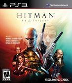 PS3 Hitman Trilogy HD 刺客任務 殺手三部曲HD版(美版代購)