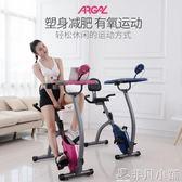 健身車 辦公休閒款動感單車家用超靜音磁控健身車折疊室內健身器材JD      非凡小鋪