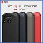 華碩 ZenFone 5 ZE620KL 5Q ZC600KL 5Z ZS620KL 碳纖紋拉絲 手機殼 全包邊 防摔 軟殼 保護殼