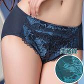 思薇爾-撩波系列蕾絲中腰三角褲(典藏綠)
