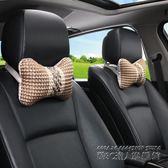 汽車頭枕車載冰絲一對車內飾品用品   IGO