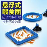 瘋狂石頭魚缸喂食器 水族箱投食器投食圈 小型魚缸喂食 投喂魚食   琉璃美衣