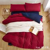 床包組四件套 純色床上四件套1.8m簡約北歐床單雙人被套 nm7918【pink中大尺碼】