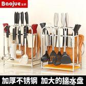 不銹鋼廚房置物落地收納架筷子筒 E家人