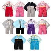 連身衣 日式 和服 造型服 女寶寶 男寶寶 爬服 哈衣 扮演服 派對 Augelute Baby 37301