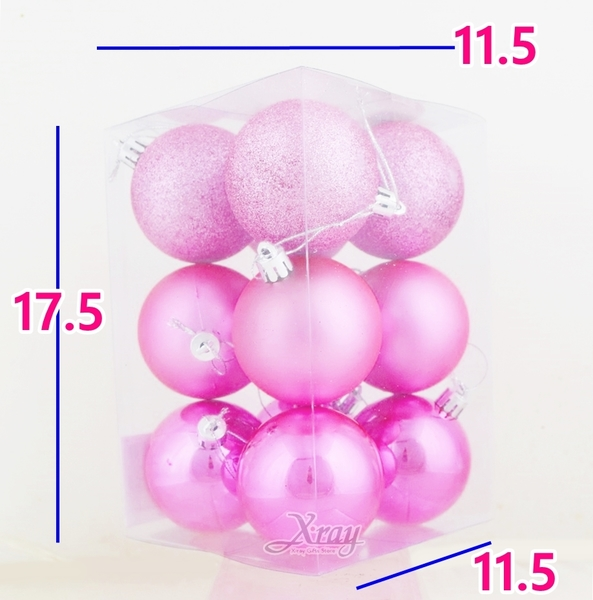 8cm鍍金球12入-粉,聖誕節/佈置/聖誕鍍金球/聖誕球/DIY/材料包/電鍍球,節慶王【X001606】