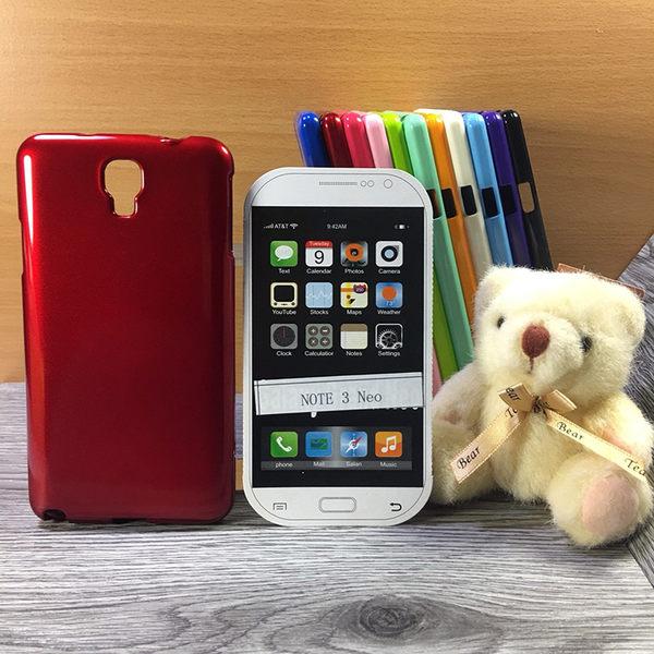 ◎大都會保護殼 Samsung Galaxy Note 3 Neo N7505 N7507 保護殼 TPU 軟殼 閃粉 矽膠殼 手機殼 背蓋
