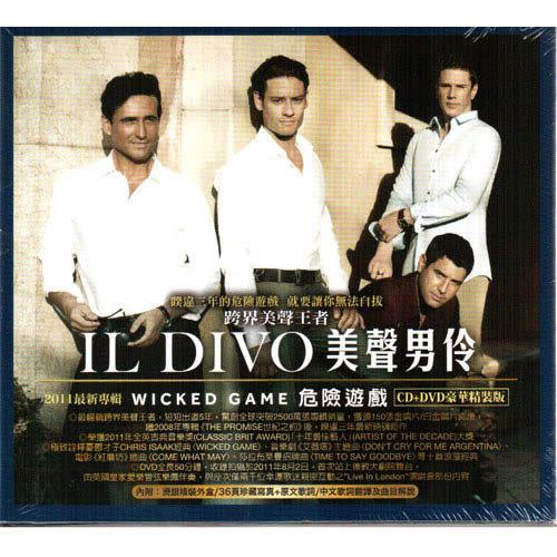 美聲男伶 危險遊戲 CD附DVD (購潮8)