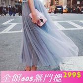 618好康鉅惠網紗長裙子紗裙蓬蓬裙