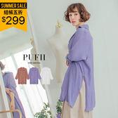 PUFII-罩衫 輕薄感側開衩長版襯衫罩衫薄外套 3色-0628 現+預 夏【CP14892】