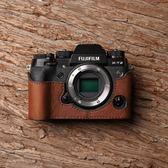 Mr.Stone 富士X-T2 XT2 相機皮套 半套 手工相機套 保護套  魔法鞋櫃  igo